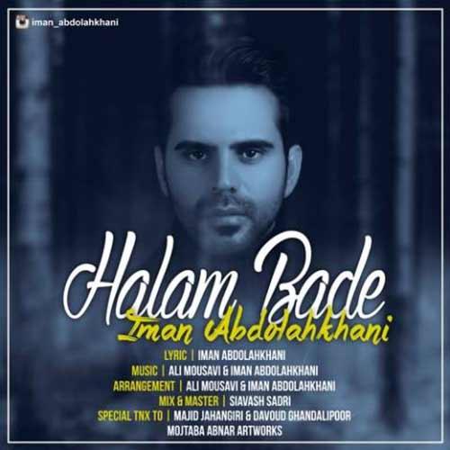 دانلود آهنگ جدید ایمان عبدالله خانی به نام حالم بده