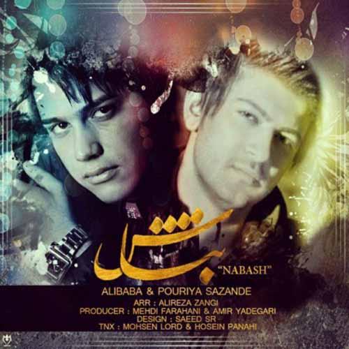 دانلود آهنگ جدید علی بابا به نام نباش