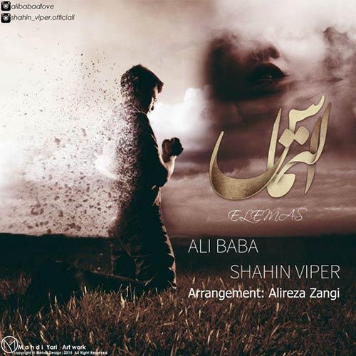 دانلود آهنگ جدید علی بابا به نام التماس