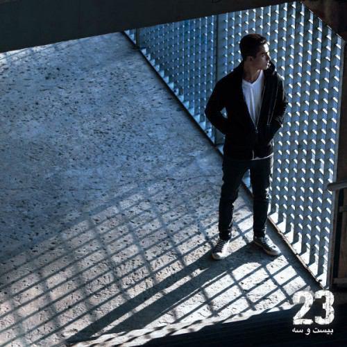 دانلود آلبوم جدید بهزاد لیتو به نام بیست و سه