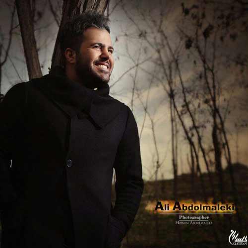 دانلود اجرای زنده علی عبدالمالکی به نام تو با منی