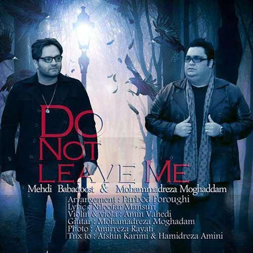 دانلود آهنگ جدید محمدرضا مقدم به نام ازم نگذر