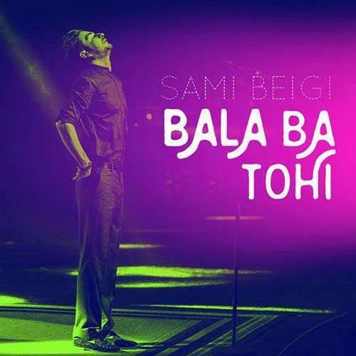 دانلود آهنگ جدید سامی بیگی به نام بالا با تهی