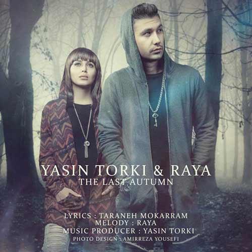 دانلود آهنگ جدید یاسین ترکی و رایا به نام آخرین پاییز