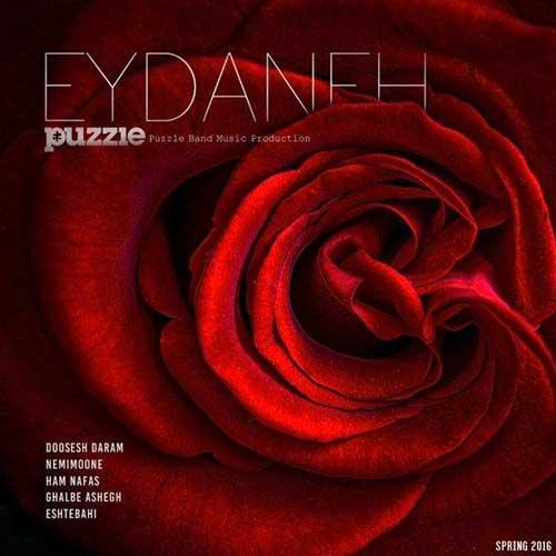 دانلود آلبوم جدید پازل باند به نام عیدانه