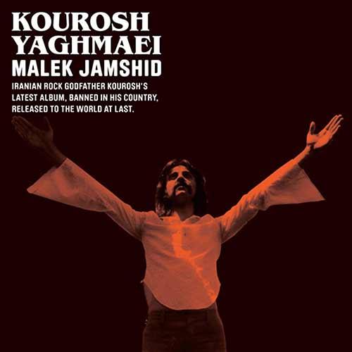 دانلود آلبوم جدید کوروش یغمایی به نام ملک جمشید