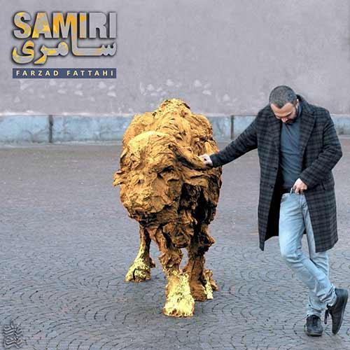 دانلود آلبوم جدید فرزاد فتاحی به نام سامری