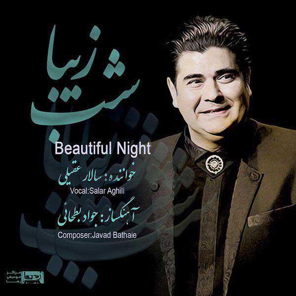دانلود آلبوم جدید سالار عقیلی به نام شب زیبا