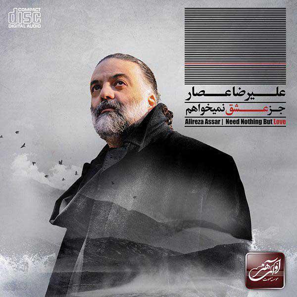 دانلود اجرای زنده علیرضا عصار به نام بت ها