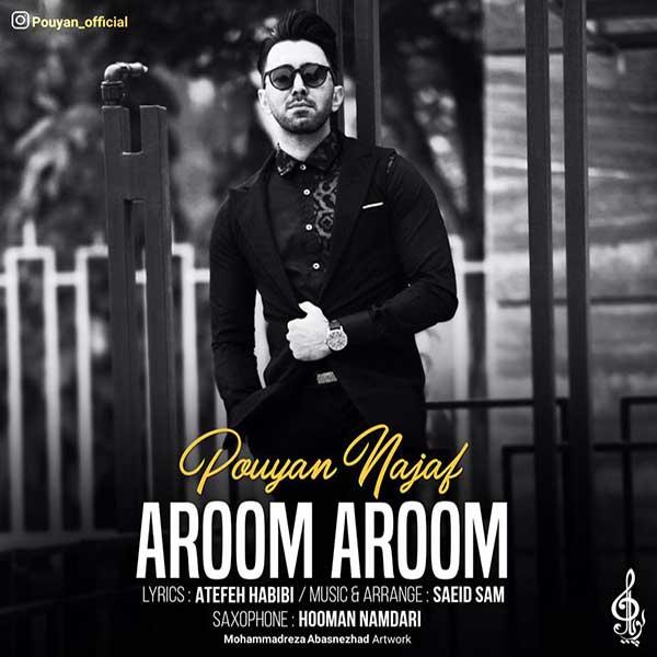 دانلود آهنگ جدید پویان به نام آروم آروم