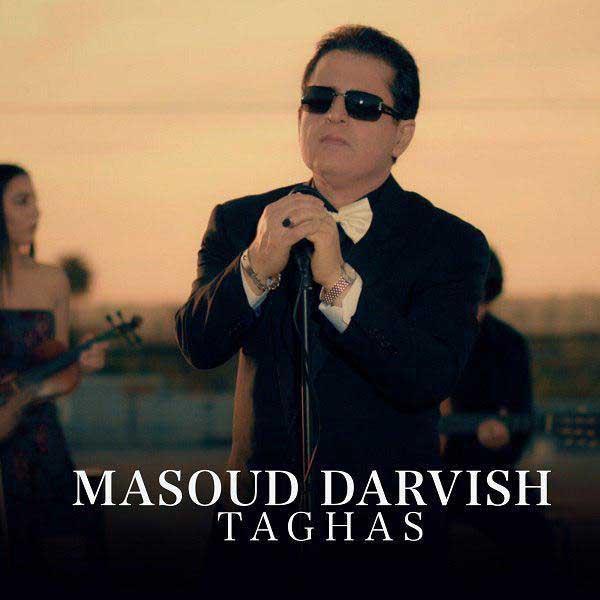 متن آهنگ تقاص مسعود درویش