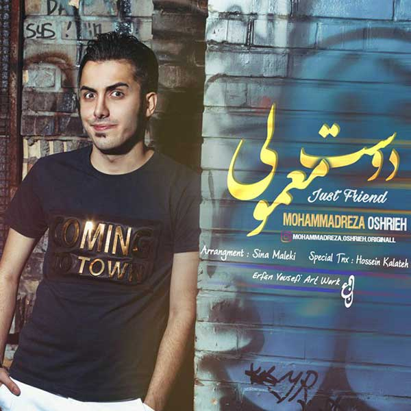 دانلود آهنگ جدید محمدرضا عشریه به نام دوست معمولی