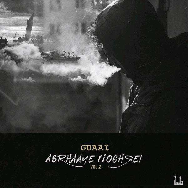 دانلود آلبوم جی دال به نام ابرهای نقره ای جلد 2
