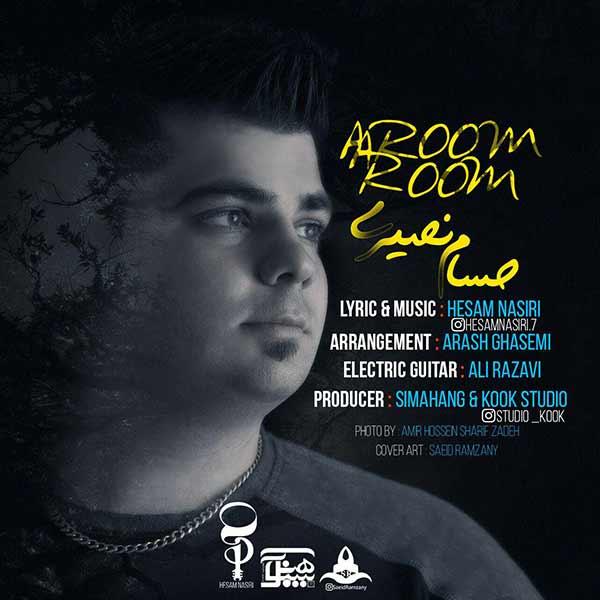 دانلود آهنگ جدید حسام نصیری به نام آروم آروم