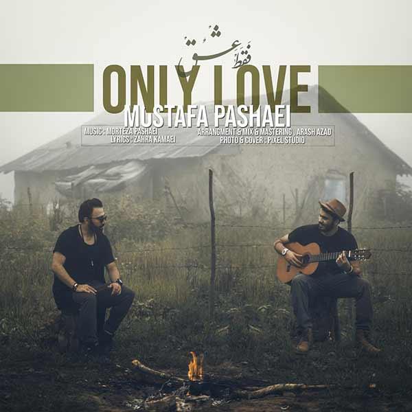 دانلود آهنگ جدید مصطفی پاشایی به نام فقط عشق