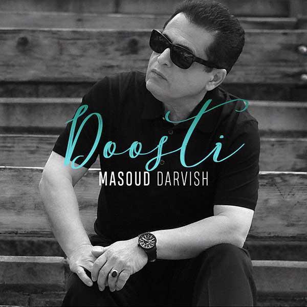 متن آهنگ دوستی مسعود درویش