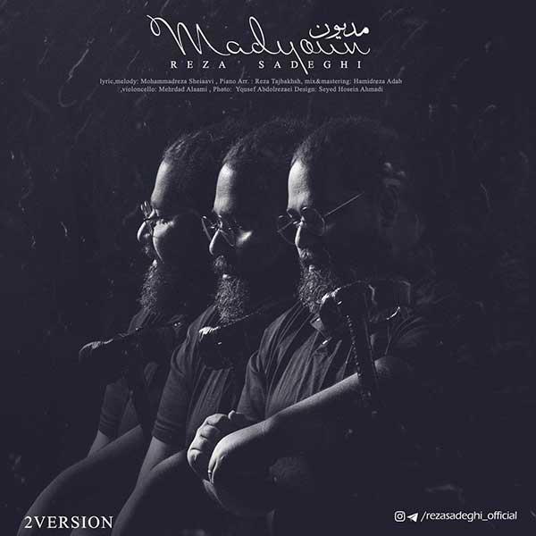 دانلود آهنگ جدید رضا صادقی به نام مدیون ورژن 2