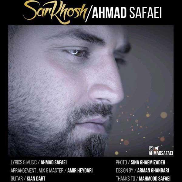 دانلود آهنگ جدید احمد صفایی به نام سرخوش