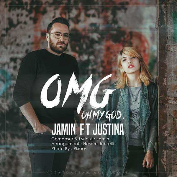 دانلود آهنگ جدید جاستینا به نام OMG