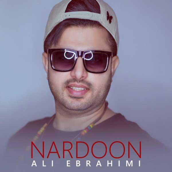 دانلود آهنگ جدید علی ابراهیمی به نام ناردون