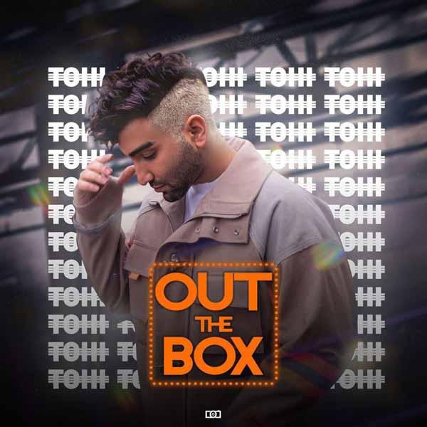دانلود آهنگ جدید حسین تهی به نام Out The Box