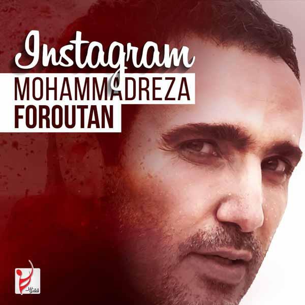 دانلود آهنگ جدید محمدرضا فروتن به نام اینستاگرام