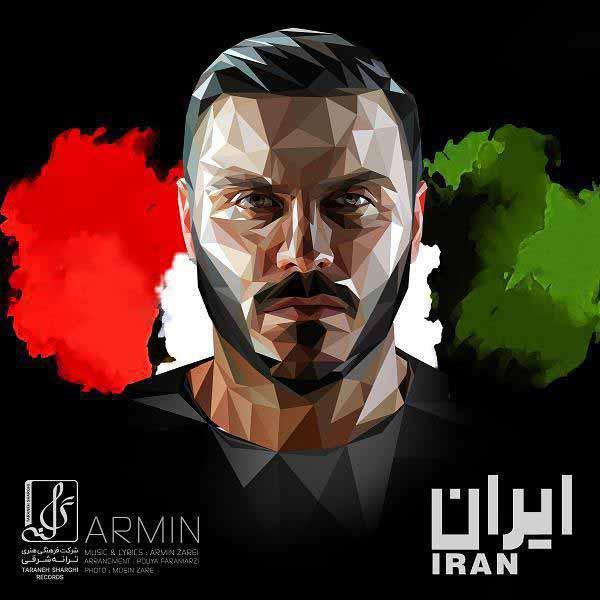 دانلود آهنگ جدید آرمین زارعی به نام ایران