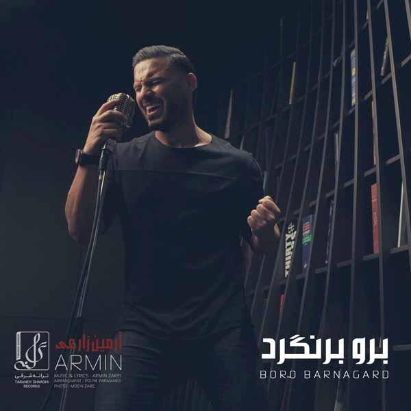 دانلود آهنگ جدید آرمین زارعی به نام برو برنگرد