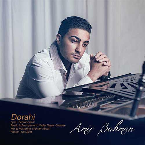 دانلود آهنگ جدید امیر بهمن به نام دو راهی