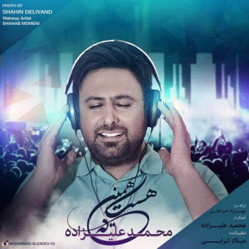 دانلود آهنگ جدید محمد علیزاده به نام همینه که هست