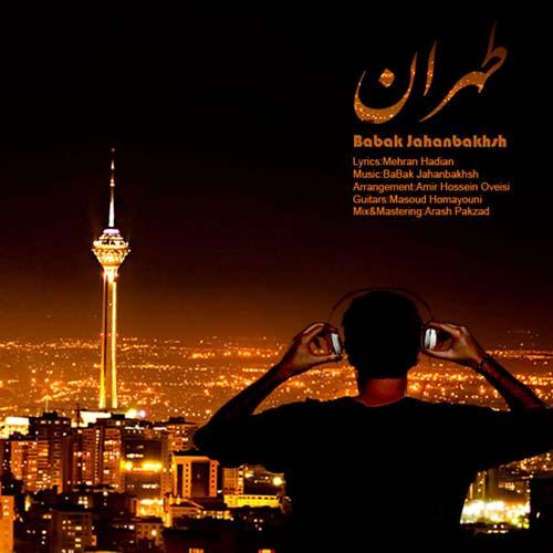 دانلود آهنگ جدید بابک جهانبخش به نام طهران