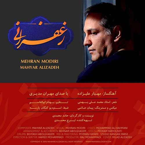 دانلود آهنگ جدید مهران مدیری به نام زعفرانی 2