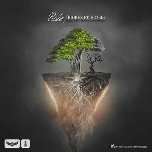 دانلود آهنگ جدید حصین و بیگرز به نام ریشه