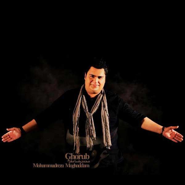 دانلود آهنگ جدید محمدرضا مقدم به نام غروب