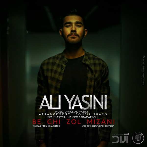 دانلود آهنگ جدید علی یاسینی به نام به چی زل میزنی