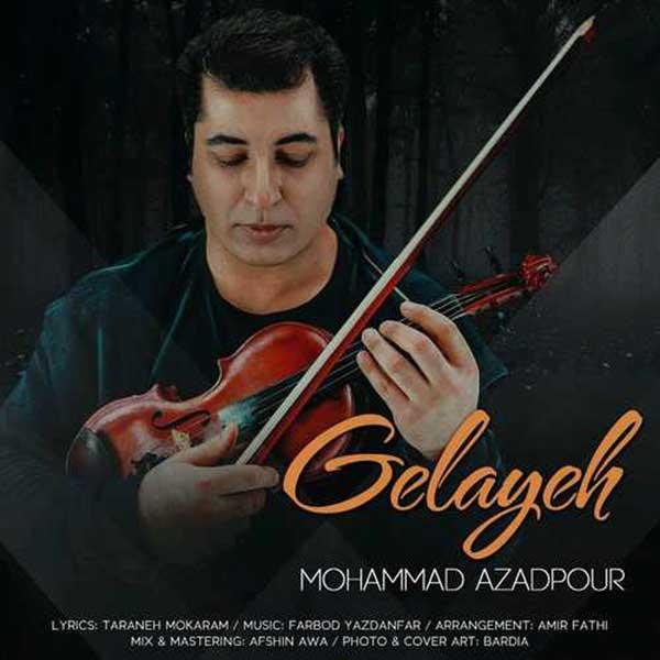 دانلود آهنگ جدید محمد آزادپور به نام گلایه