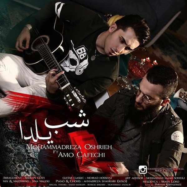 دانلود آهنگ جدید محمدرضا عشریه به نام شب یلدا