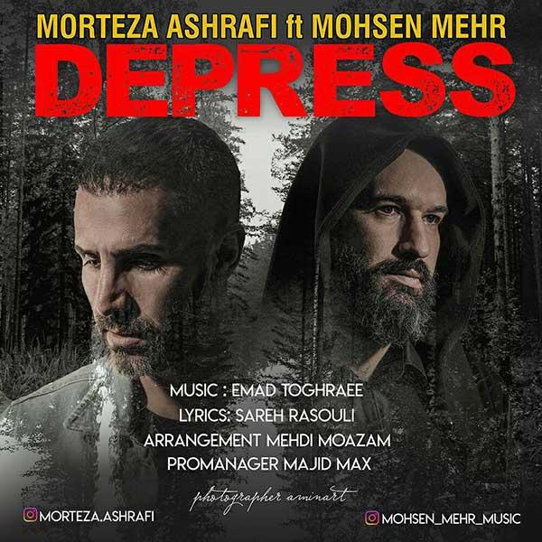 دانلود آهنگ جدید مرتضی اشرفی به نام دپرس