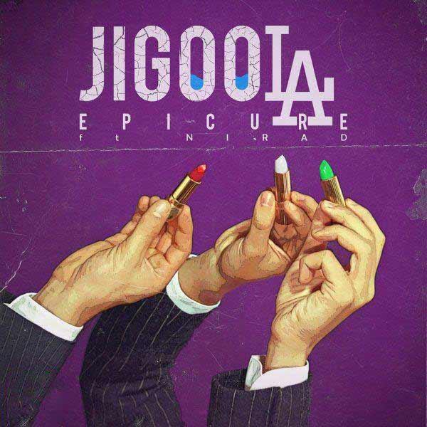 دانلود آهنگ جدید اپیکور بند به نام ژیگولا