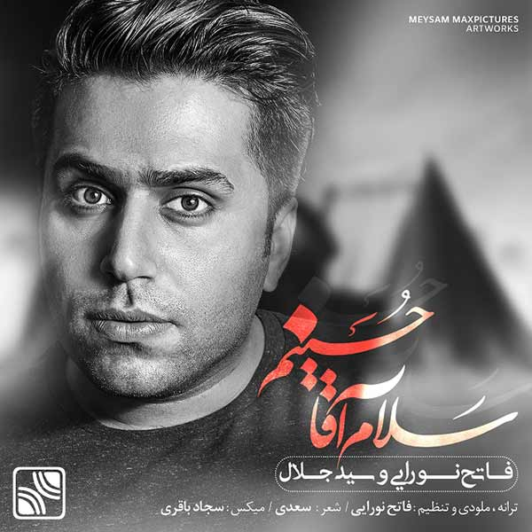 متن آهنگ سلام آقا حسینم فاتح نورایی