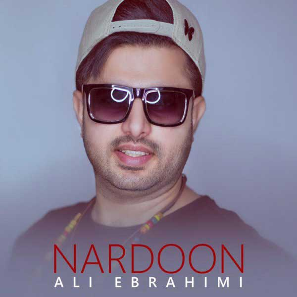متن آهنگ ناردون علی ابراهیمی