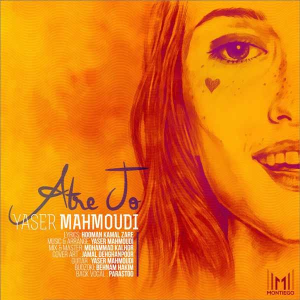 متن آهنگ عطر تو یاسر محمودی
