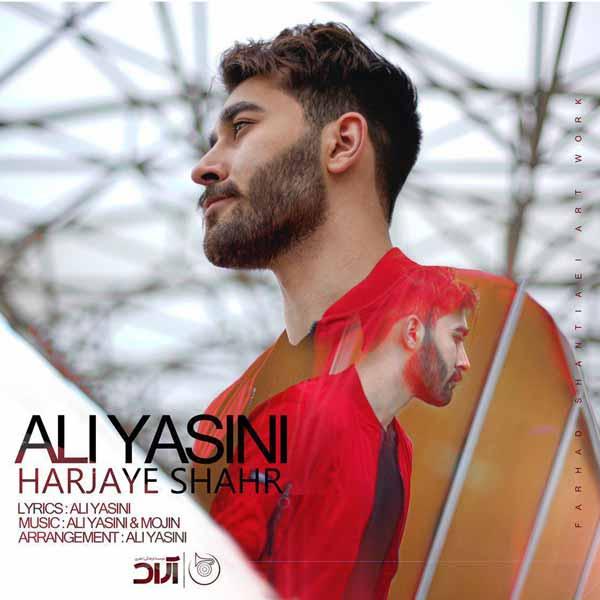 متن آهنگ هرجای شهر علی یاسینی