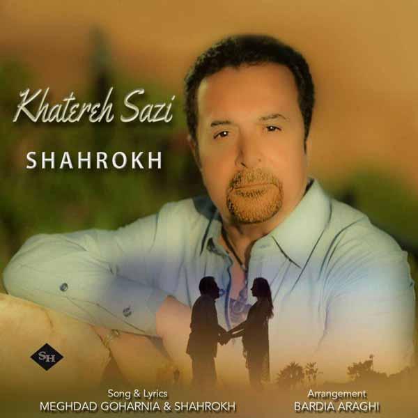 متن آهنگ خاطره سازی شاهرخ