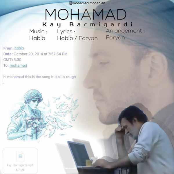 دانلود آهنگ جدید محمد محبیان به نام کی برمیگردی