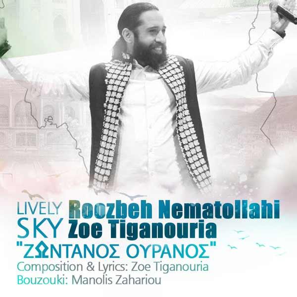دانلود آهنگ جدید روزبه نعمت الهی به نام Lively Sky