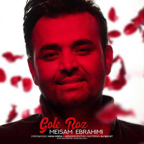 دانلود آهنگ جدید میثم ابراهیمی به نام گل رز