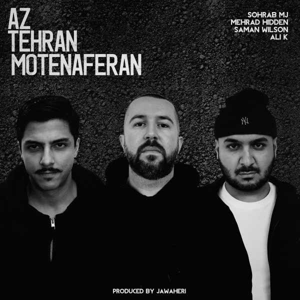 دانلود آهنگ جدید سهراب ام جی به نام از تهران متنفرن